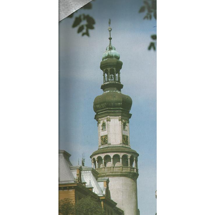 Sopron, Tűztorony